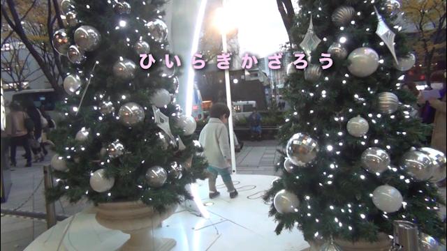 ひいらぎかざろう(クリスマスソング)