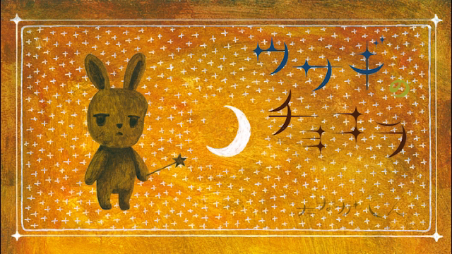 ウサギのチョコラ